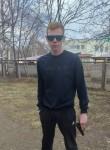 Maksim, 19  , Perm