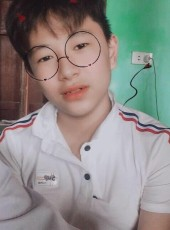 Nguyễn thành đạt, 19, Vietnam, Hanoi