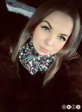 Aleksandra, 28, Russia, Novosibirsk
