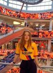 Uliana, 18, Moscow