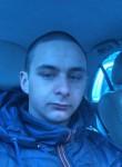 Дімончик, 20  , Baryshivka