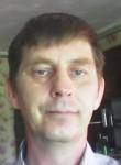 Евгений, 43 года, Нюксеница