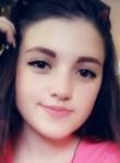 Фото девушки Кристина из города Маріуполь возраст 19 года. Девушка Кристина Маріупольфото
