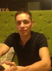 Станислав, 32, Россия, Москва