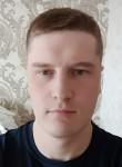 Я Дмитрий ищу Девушку от 27  до 34