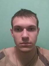 Bro, 25, Ukraine, Lviv