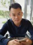 杨先生, 27, Beijing