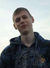 BK201, 32, Belarus, Gomel