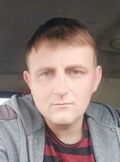 Artem, 33, Kazakhstan, Petropavlovsk