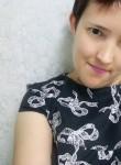 Наталья - Кизел