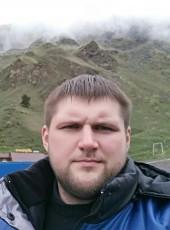 Serg, 36, Russia, Bryansk