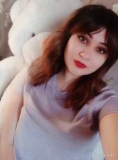 Tatyana, 20, Ukraine, Kostyantynivka (Donetsk)