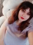 Tatyana, 20, Kostyantynivka (Donetsk)