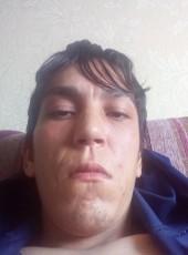 Aleksandr, 29, Russia, Kemerovo