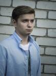 Геннадий, 19 лет, Москва