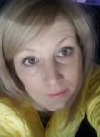Екатерина, 36 лет, Казань