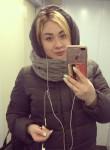 Екатерина - Киров (Кировская обл.)