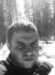 Артём, 27 лет, Шелехов