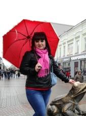 Olga, 31, Russia, Saratov