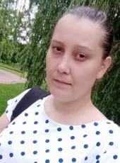 Вераника, 29, Russia, Moscow