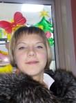 Kristina, 29, Sobinka