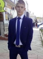 ilnaz, 18, Russia, Oktyabrskiy (Respublika Bashkortostan)