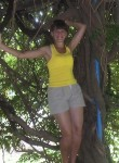 Frekken Bok, 34  , Verkhnjaja Sinjatsjikha