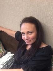 Katerina, 44, Russia, Ramenskoye