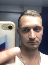 Aleksey, 33, Russia, Moscow