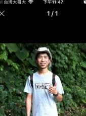 Leo , 38, China, Taoyuan City