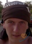 Sergіy, 28  , Ivano-Frankvsk