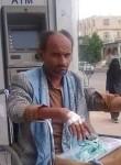 الصياد بكيل, 24  , Sanaa