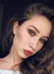 Елена, 22 года, Мытищи