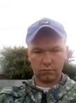 Aleksandr, 23  , Omsk