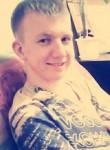 Максим, 23 года, Миргород