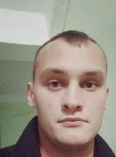 Vasiliy, 27, Russia, Roshal