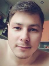 Максим, 25, Россия, Хабаровск