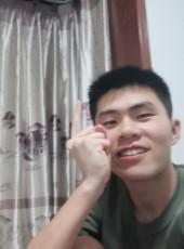 171-, 22, China, Chongqing