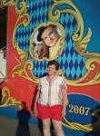 Valentina Tyamruk, 53  , Chkalovsk