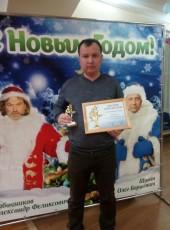 Sergey, 38, Russia, Vetluga