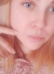Марьяна, 31 год, Екатеринбург