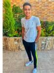 joeeeeeee, 25, Shibin al Kawm