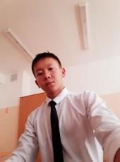 Erasyl , 18, Kazakhstan, Almaty