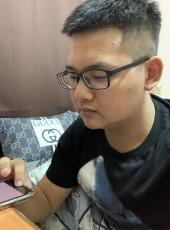 奕, 21, China, Tainan