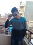 عبدالرحمن, 18  , Al Mahallah al Kubra