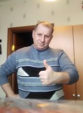 Весёлый Роджер, 45, Россия, Москва