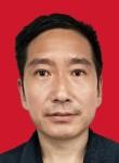 张韶明, 45, Beijing