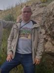 Andrey, 47, Klin