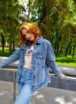 Mary, 18, Kharkiv