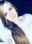 Karina, 21, Moscow